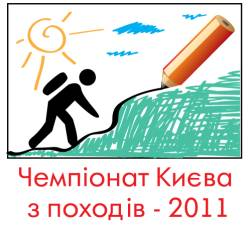 Логотип Чемпіонату Києва