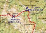 Карта проходження перевалу Говерла 1А
