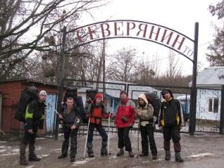 У селі Розове
