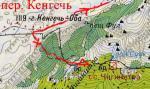 Карта проходження пер. Кенгеч