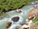 Река Киртык