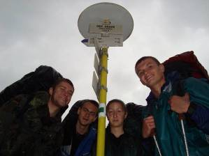 Отчет о пешеходном походе 3 к.с. по Украинским Карпатам