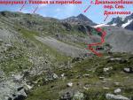Отчет о горном походе 3 к.с. по Западному Кавказу (Гвандра)