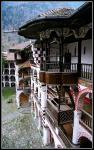 Рильский монастырь, монастырская обитель