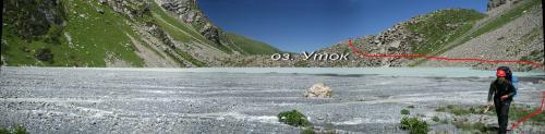 Вид с озера Уток на морену. Джунгария