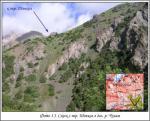 Спуск с перевала Шанкол в долину реки Чугам