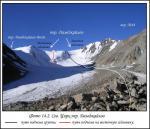 Перевал Дамджайлоо