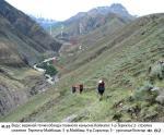 Вид с верхней точки обхода главного каньона на верховья Койкапа