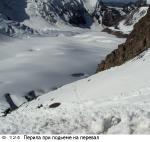Перила при подъеме на перевал