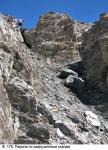 Перила по разрушеннным скалам