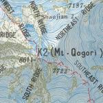 Конгур и Музтаг-Ата