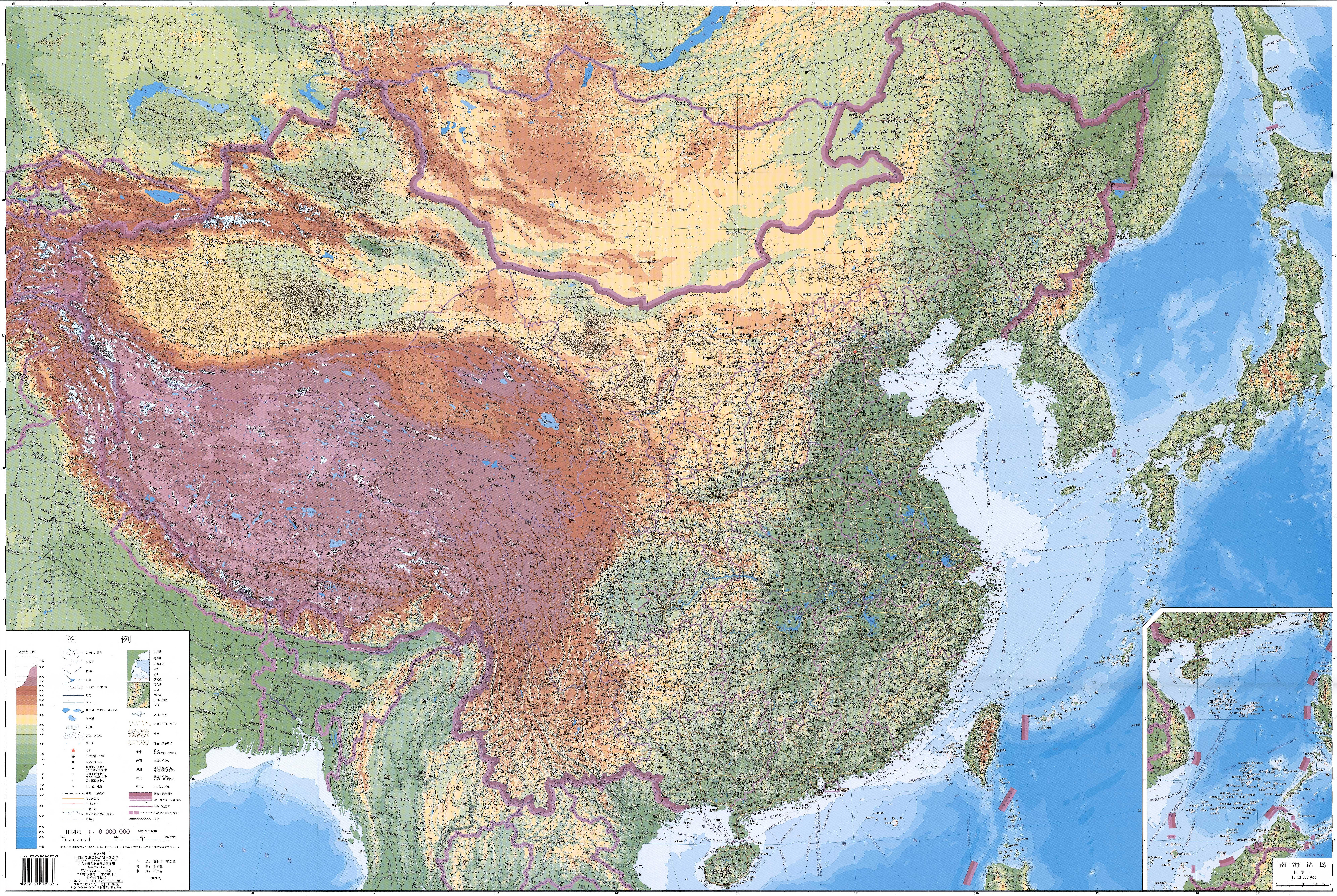 Физическая карта китайской народной