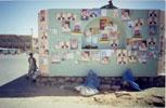 Выборы по-афгански